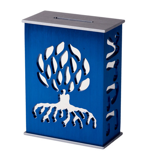 etz chaim tzedekah box blue agayof
